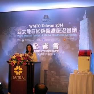 高科技醫療應用 台灣成國際醫療產業聚落
