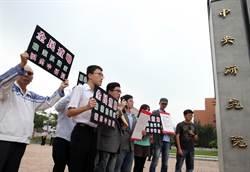 抗獨史陣線 籲全民聲討黃國昌
