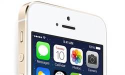 蘋果新專利! iPhone採用 Liquidmetal機身將嵌入藍寶石玻璃