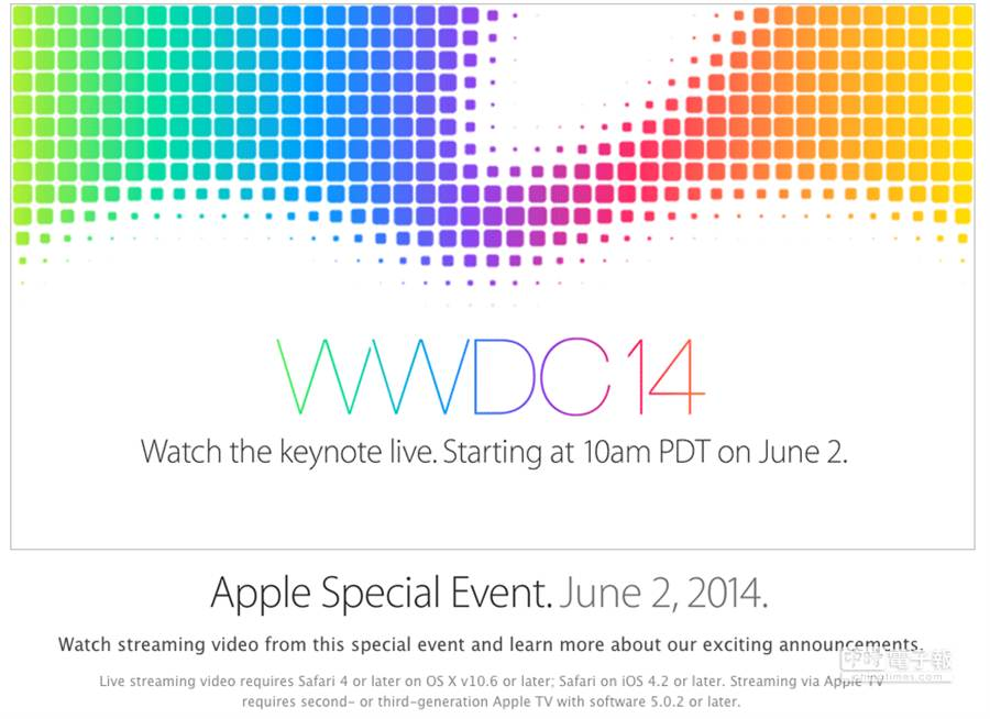 蘋果將提供WWDC現場直播服務。(圖/Apple)