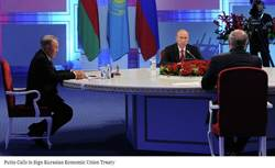普丁主導 「歐亞經濟聯盟」 明年運作