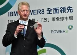 IBM推POWER8 攻雲端新武器