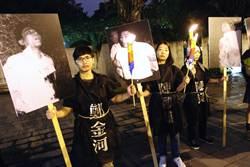 泰源革命殉道44年 民眾臉書悼念