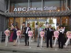 東元集團今引進日ABC Cooking Studio