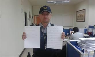 助陸客跨海尋親 警收四川來的感謝信