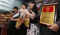 中市98家業者通過「AED安心場所認證」