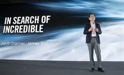 華碩發表全球首款五合一變型產品Transformer Book V