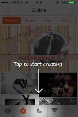 不下會後悔!超專業照片後製App─「PicsArt Photo Studio」!