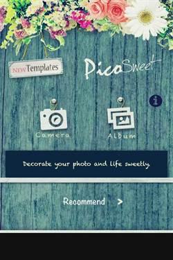 女生一定會愛上的相片編輯器─「Pico Sweet - One Touch Photo Art Designer」!