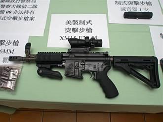 男擁美製步槍 能轟穿防彈衣