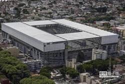探訪巴西世界杯場館-拜沙達體育場
