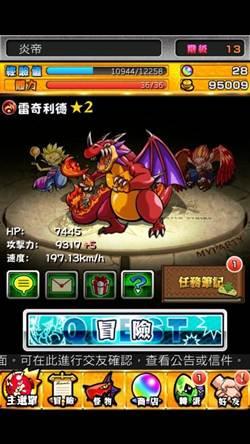 《怪物彈珠》隊伍陣型分配的奧妙之處!!