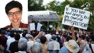 新加坡總理告博客 民批大欺小