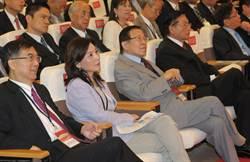 「台灣‧上海自由經貿園區合作論壇」聚焦自經區對接合作