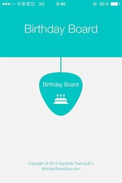 [限免]常常忘記朋友的生日?「Birthday Board Premium」幫你記!