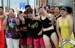炎炎夏日 水上運動會好涼
