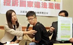 司改團體、律師 轟檢警濫權