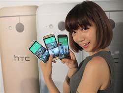 HTC發表4G手機One mini 2