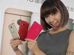 HTC推3款手機 走時尚路線