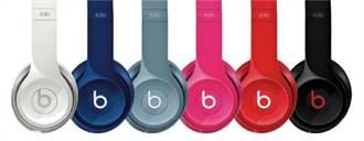 Solo²上市 買蘋果電腦送Beats耳機