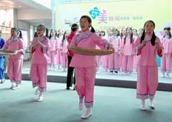 建國國小合唱團 唱響桃機