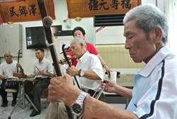 音癡變樂團 80歲8音頌