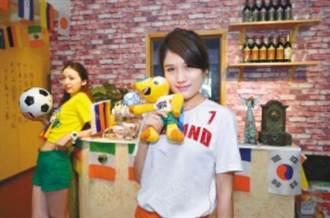 重慶女為世界杯辭職 開酒吧熬夜看球