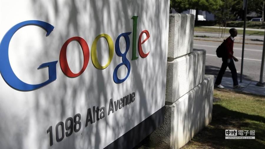 谷歌可能推出收集健康數據Google Fit。(圖/Forbes)