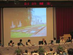 台大學生會提案命名陳文成廣場