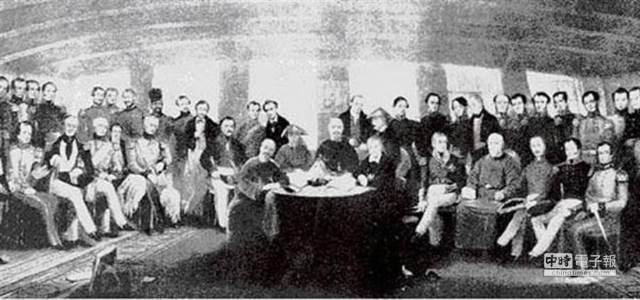 鴉片戰爭迫使清朝簽下不平等條約「南京條約」。