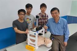 中原大學研發心肺按摩器