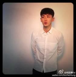 亞東戀成追憶 柯震東今慶23歲「有付出有難過」