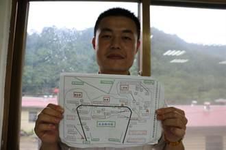 石碇消防分隊自製救災地圖 標註有趣