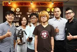 台灣咖啡雙料奪冠  揚名國際