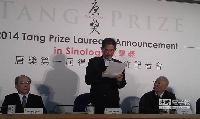 唐獎首屆漢學獎前院長李遠哲宣布由余英時教授獲得。(王英豪攝)