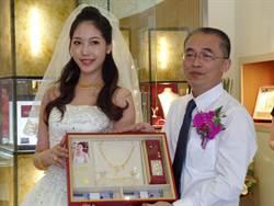 今生金飾 台中首開黃金鑽石結婚館
