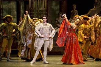 英皇家芭蕾舞團再登台 帶來《羅密歐與茱麗葉》