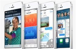傳iOS 7.1.2即將發布 將修復未接來電開鎖等多項漏洞