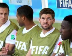 哥斯大黎加0:0平英格蘭 黑馬頭名晉級