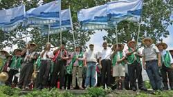 維護美麗家園 三星鄉安農溪志工隊成立