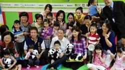 張志軍訪幼童 送貓熊玩偶