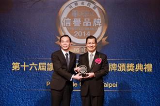 CHIMEI連6年獲讀者文摘品牌金獎