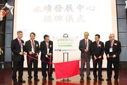 SMA攜手日月光、第一科大 成立永續發展中心