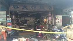 寢飾店煮飯引發氣爆 夫婦灼傷
