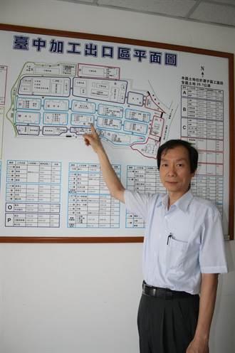 台中園區增建汙水處理廠 7/21動土