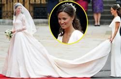 琵琶:凱特與威廉是「家庭婚禮」