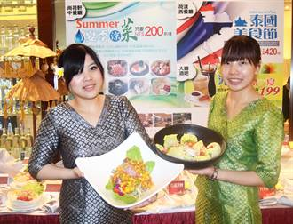 蓮潭迎夏  日式涼菜 泰國美食消暑解膩