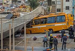 世界杯半決賽城市橋樑坍塌 致2死21傷