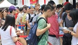 华山园区航海王展 吸引大批粉丝