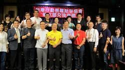 總太董座吳錫坤 接掌台灣行動菩薩助學協會